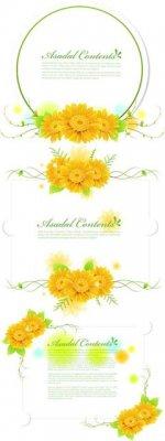 Векторный клипарт - Желтые цветы (Yellow Flowers)
