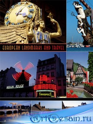 European Landmarks And Travel