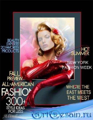 Шаблон для фотомонтажа - На обложке журнала!