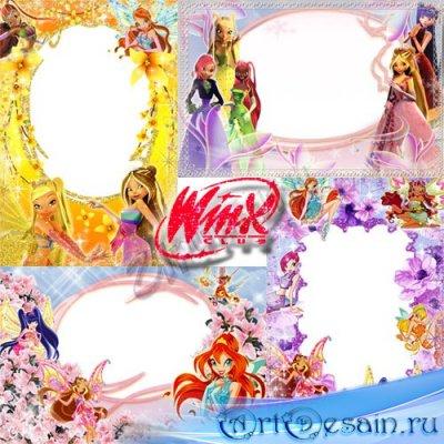 Рамки для фотомонтажа - Winx
