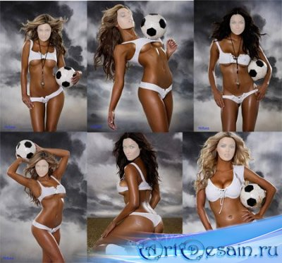 Шаблон для Фотошопа - Футбол