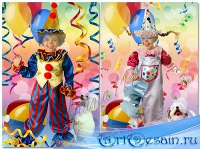 Детский шаблон для фотомонтажа - Клоуны