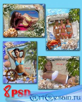Рамки для фотошопа - Море, солнце, пляж...