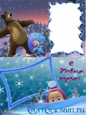 Рамки - Маша и Медведь