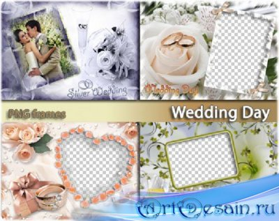 Рамочки для фотошопа - Наша Свадьба