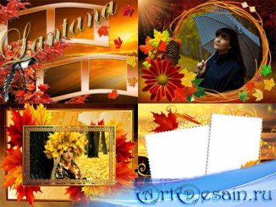 PSD рамки для фотомонтажа - Осень золотая
