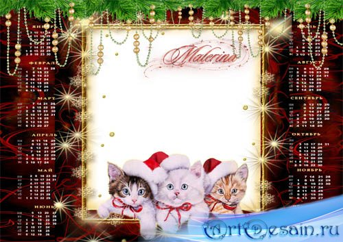 Новогодний  календарь - рамка  на  2011г.  для photoshop - Веселая компания ...