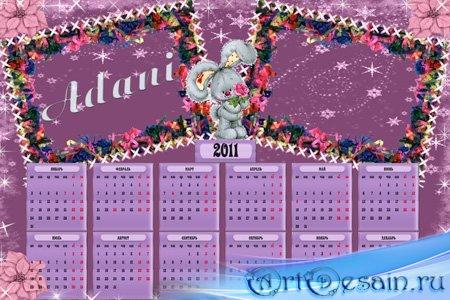 Календарь на 2011 год - Лиловый