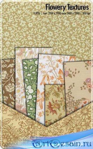 Цветочные текстуры (Flowery Textures)