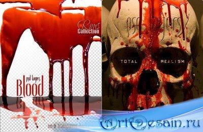 PSD исходники крови Rons Collection