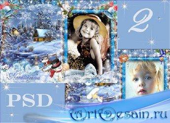 Рамки детские для Photoshop – Рождественская сказка