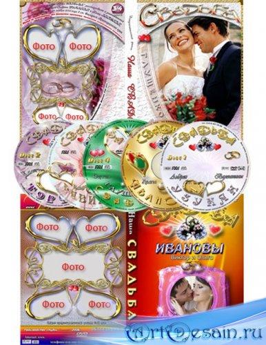 Обложки на DVD и диски для фотошопа