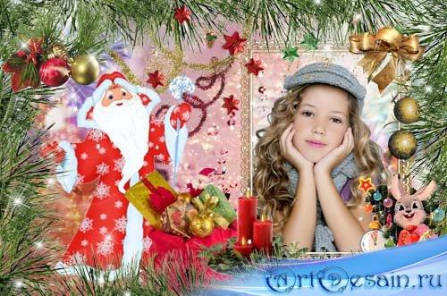 Новогодняя рамка для фотошоп Подарки от деда мороза и зайца