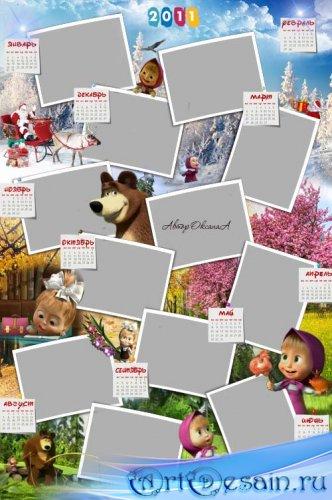 Календарь рамка на 2011 год на 12 фото  Маша и Медведь