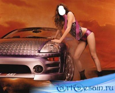 Шаблон для фотомонтажа - Авто и девушка