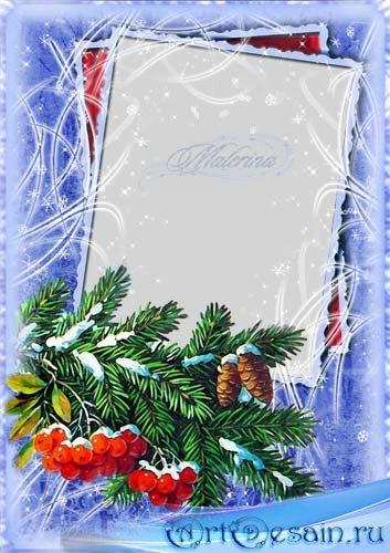 Зимняя  фоторамка  для photoshop -  Заснеженные ветки рябины / Winter  phot ...