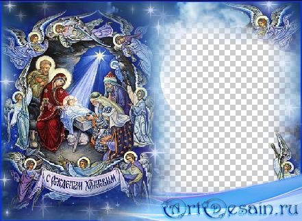 Рамка для фото - Голубое рождество