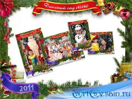 Рамки для фотошоп - Новый год