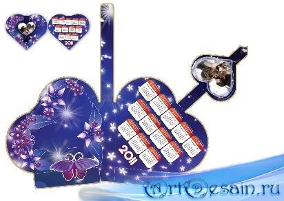 Календарь- фоторамка на 2011 год - Сердце