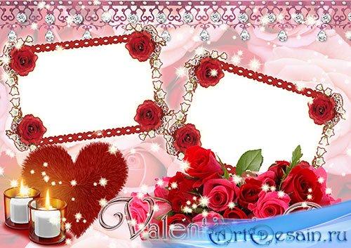 Рамка для влюблённых на День Святого Валентина