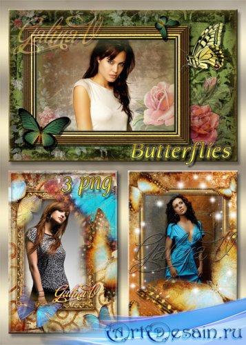 Винтажные фоторамки - Бабочки