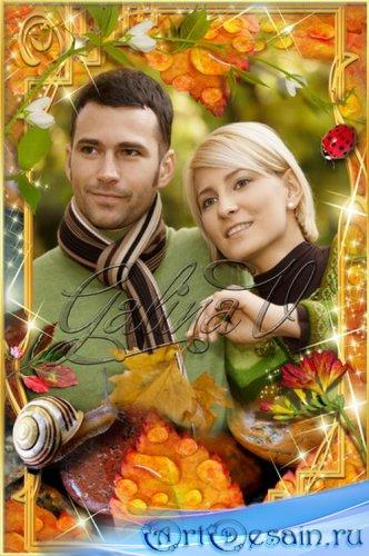 Рамка для фото - Осень золотая