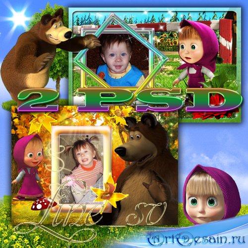 Детские рамочки с героями мультика Маша и медведь