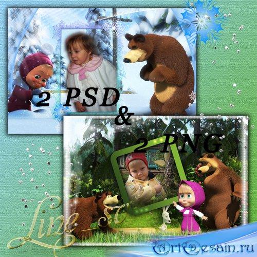 Детские рамочки с героями мультика Маша и медведь 2