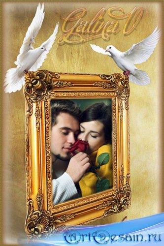 Фоторамка для влюблённых - На крыльях любви