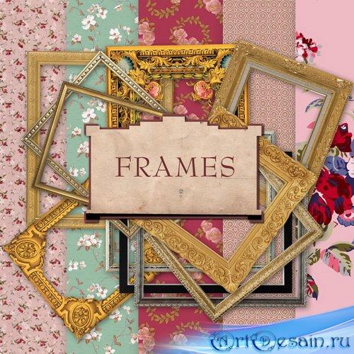 Скрап-набор - Винтажные рамки и фоны