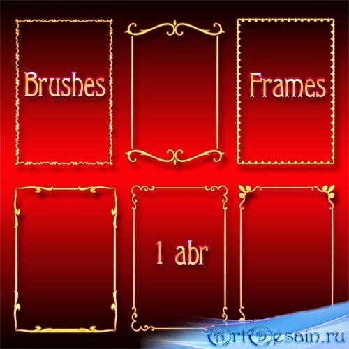 Кисти для фотошопа - Рамки-вырезы