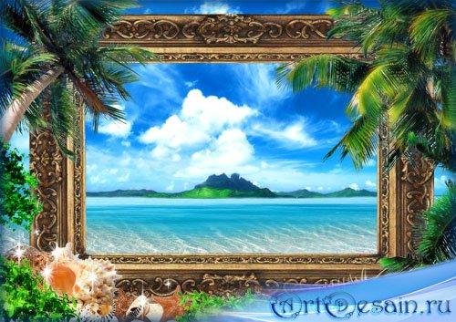 Романтическая рамка для фотошопа - Лето под пальмами