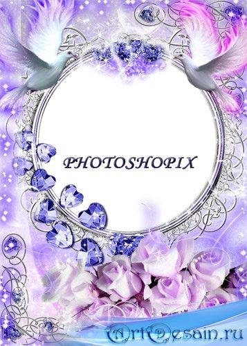 Романтическая рамка для Photoshop – Два голубка