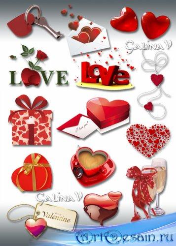 Клипарт ко Дню влюблённых