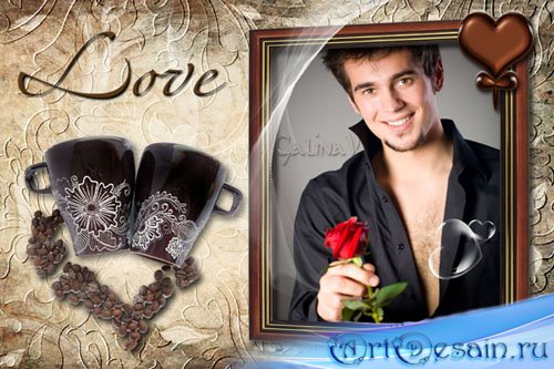 Романтическая рамка для фото - Свидание за чашкой кофе