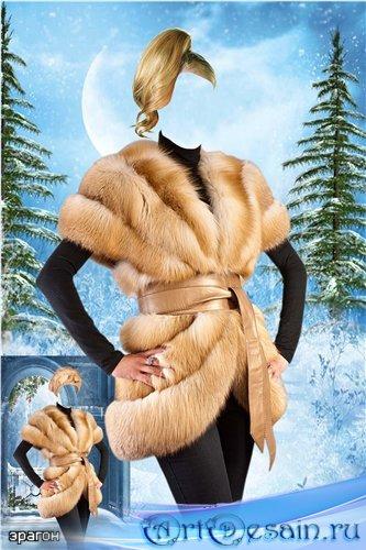 Женский шаблон для фотошопа – Зима 2011