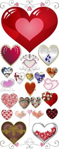 Клипарт - Коллекция сердечек