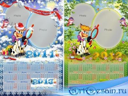 Календари - Весёлая коровка на 2011 год