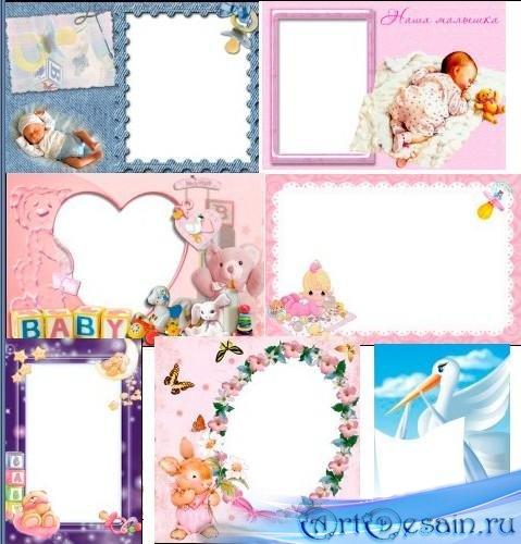 Детские рамки для фотошопа - Крошки