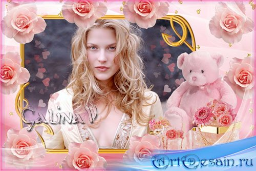 Рамка для фото - Любимый розовый