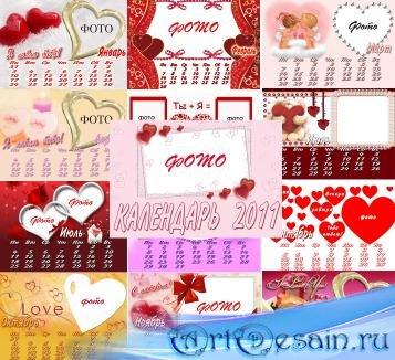 Календарь перекидной на любовную тематику на 2011-2012 год
