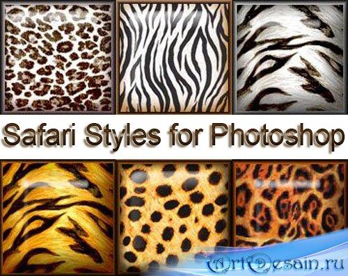 Стили Сафари для Photoshop + рамки PNG