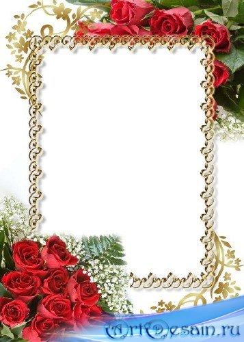 Рамка для фотошоп – Букет красных роз