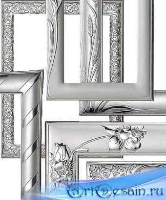 Рамки для фотошопа - Серебро