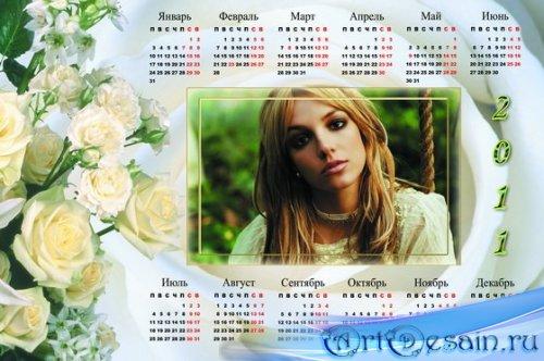 Рамка для фотомонтажа - Календарь 2011 год