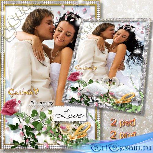 Свадебные фоторамки - Моменты любви