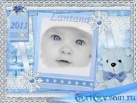 Детская рамочка - Моя первая зима