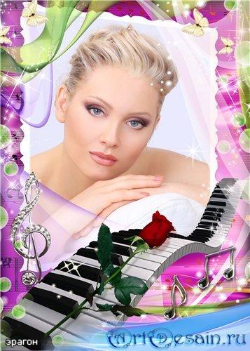 Женская рамочка для фотошопа – Мелодия души