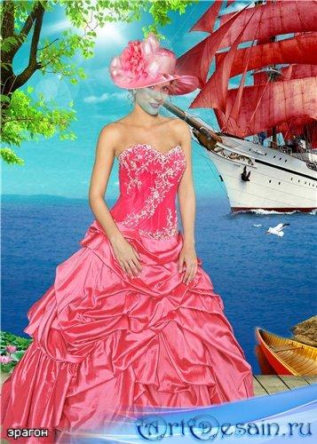 Женский костюм для фотомонтажа – Алые паруса