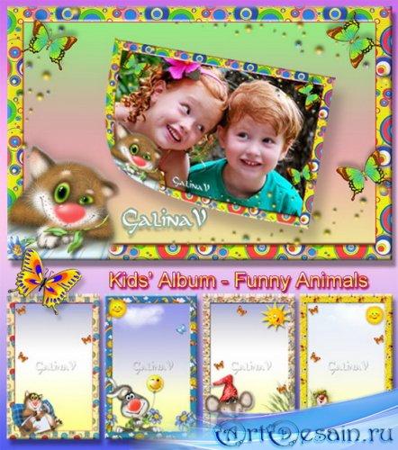 Детский фотоальбом - Забавные зверюшки